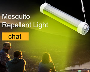 Mosquito Repellent Light g1m detail