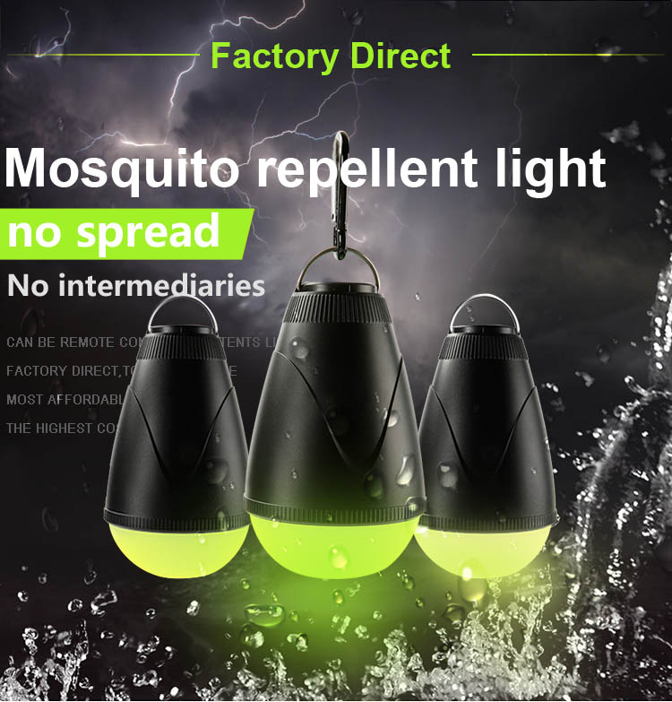 mosquito repellent light camping tent detail (1)